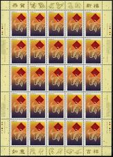 "1997 Canada stamp ""Year of Ox"" small sheet 38 sheets (38x25=950 sets)"