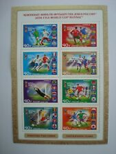 Russian Mini Sheet Stamps MNH 2018 FIFA World Cup Mundial Soccer Football Teams
