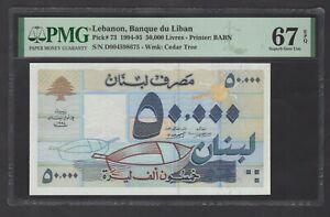 Lebanon 50000 Lira 1-4-1994 P73 Uncirculated Grade 67
