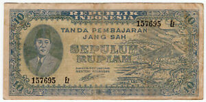 1945 Republik Indonesia 10 Sepuluh Rupiah P19 VF Djakarta Menteri Keuangan