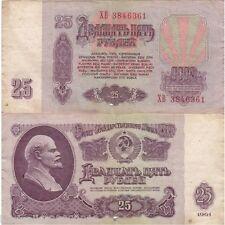 RUSSIA 25 RUBLES LENIN RARE ITEM # 357