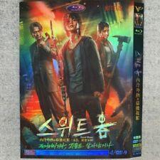 Korean Drama DVD Sweet Home HD Disc Chinese / English Subtitles All Region