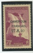 Cameroun Stamps Scott #266 MINT,NH,VF (X6864N)