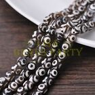 1 Strand 39cm Length 46~48pcs 8mm Natural Stone Gemstone Craft Beads Brown