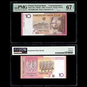 [PMG] Poland 10 Zlotych, 2008, P-179a, EPQ 67, UNC