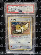 2000 Pokemon Japanese Promo Eevee 500 PT Fan Club Holo 133 PSA 10 GEM MINT