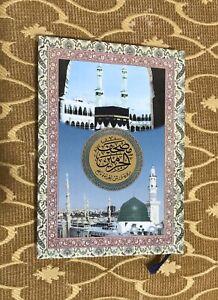 El Sagrado Corán en Árabe