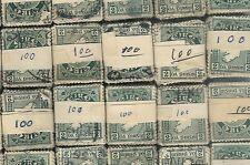 IRELAND 1922 MAP 2d...VINTAGE KILOWARE...BUNDLE of 100 stamps