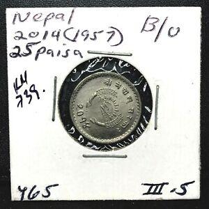 Nepal Shah Dynasty 25 Paisa  2014 (1957) KM#739 BU.