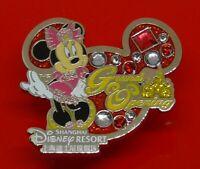 Disney Enamel Pin Badge Minnie Mouse Character Shanghai Resort Grand Opening