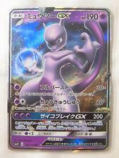 P397 Pokemon card Sun & Moon Mewtwo GX RR 036/114 RR SM4+ Japanese