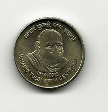 World Coins - India 5 Rupees 2013 (2014) Comm. Coin KM# 431 Acharya Tulsi