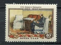 28151) Russia 1958 MNH New Academy Of Arts 1v