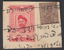 BHADARVA PRINCELY INDIAN STATE 1a REVENUE STAMP T - 10 WITH G V 1a SCARCE USAGE