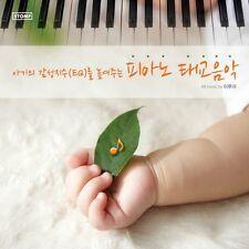 Yiruma - Piano fetish education music that increases baby's EQ 2CD