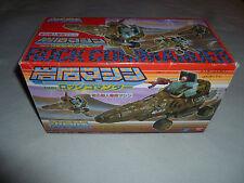 VINTAGE BOXED ROCK LORDS COMMANDER IMPORT BANDAI MACHINE ROBO MRR 1986 JAPAN MIB