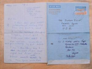 Mayfairstamps Pakistan 1974 Hari Pur Qadeem to US Aerogramme wwp10379