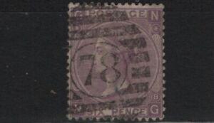 1869 SG108 6d Dull Violet (No Hyphen) J76(1) Plate 8 NG Good Used CV £190+