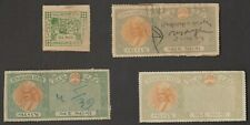 4 JUNAGADH INDIAN STATE  Stamps ALL DIFFERENT  (LOT 3) (C78)