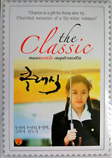 The Classic (2003) [DVD R0] Ye-jin Son, In-seong Jo, Lovely Korean Romance Drama