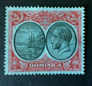Dominica: 1923 King George V 2/6 Colony badge definitive, SG 85 Fine used