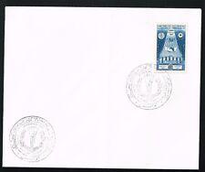 ENVELOPPE 1ER JOUR TUNIS 1957 TUNISIE