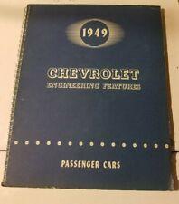 1949 CHEVROLET CAR TRUCK ENGINEERING FEATURES ALBUM CORPORATE ITEM