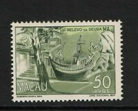 Macao SC# 347 Mint Light Hinged - S8372