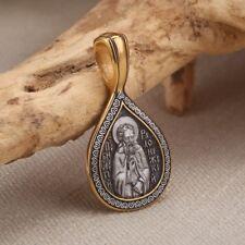 Russian silver 925 gold plated Icon pendant NWT Sergius von Radonezh 35х18 mm
