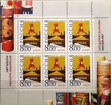 RUSSIA RUSSLAND 2003 Klb 1078 6766a EUROPA Plakatkunst Einem Kekse Kunst Plakat