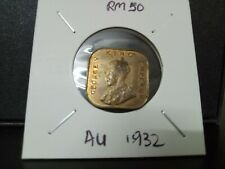 1/2cent 1940 king george v au condition malaya coin