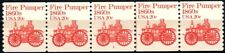 FIRE PUMPER MNH PNC5 Plate 2 Very Scarce Plate Number Scott's 1908