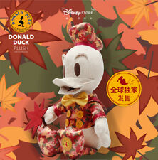 Donald Duck memories october month Plush toy 85th year shanghai disney store