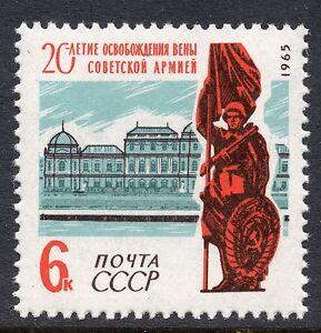3045 - RUSSIA 1965 - 20 Years of Liberation Wiena - Soviet Army - MNH Set