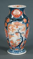 Imari porcelain vase with cobalt blue, gold and bittersweet bird and . Lot 378