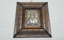 Vintage icon Sterling Silver? Orthodox? catholic ? Handmade Jesus Christ