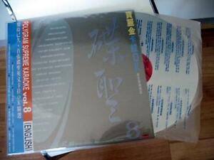 Laser Disc English Karaoke Music LD Video Popular Richard Marx + lots more