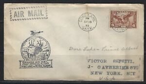 CANADA - #C5 - 6c AIRMAIL COVER DORE LAKE, SK TO NEW YORK