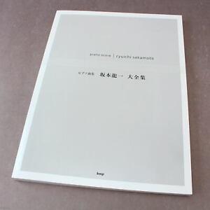 Ryuichi Sakamoto - Piano Score - 2017 Edition - NEW