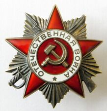 USSR Soviet Russian ORDER of the PATRIOTIC WAR 1st Class Medal Badge #1737507