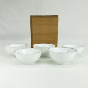 C002: Koeran old five tea cups of HAKU-GORAI (white porcelain of Goryeo Dynasty)