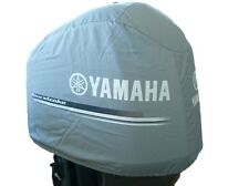 Yamaha Outboard Engine Cover - 50/60/70hp 4-Stroke (F50H/F60F/F70A)