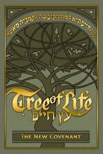 Tree of Life :The New Covenant, Messianic Jewish Family, Good Book