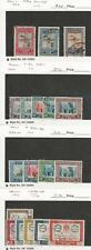 Jordan, Postage Stamp, #299//343 Used, 1953-56, DKZ