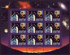 Rusia estampillada sin montar o nunca montada 2009 EUROPA Astronomía Sheetlet