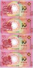 Macau Set 4 Pcs 10 Patacas Mouse & Ox Year 2020 2021 BNU & BOC UNC NR