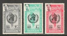 Bahrain #157-159 (A10 VF MNH - 1968 20f to 150f Map of Bahrain and WHO Emblem