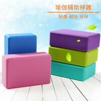 1pc Stretching thick Yoga Fitness Block Gym dance high density Pilates
