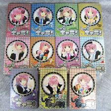 SHUGO CHARA Comic Complete Set 1-12 Tokuso Ban w/Postcard PEACH-PIT Book KO*
