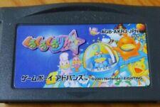 Kuru Kuru Kururin Nintendo Gameboy Advance Game Boy GBA Kurukurukururin Japan
